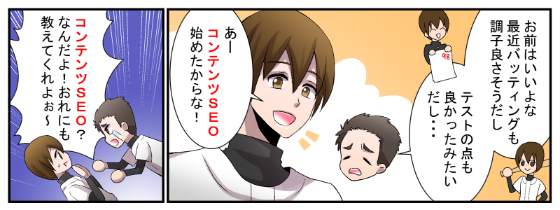 ショート漫画_004